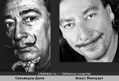 Сальвадор Дали и Клаус Мюнцерт