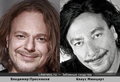 Владимир Пресняков и Клаус Мюнцерт