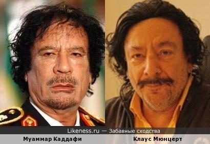 Муаммар Каддафи и Клаус Мюнцерт