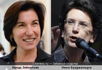 Ирада Зейналова и Нино Бурджанадзе