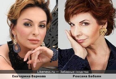Екатерина Варнава и Роксана Бабаян