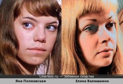 Яна Поплавская и Елена Валюшкина