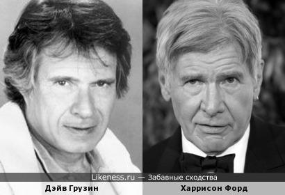 Дэйв Грузин и Харрисон Форд