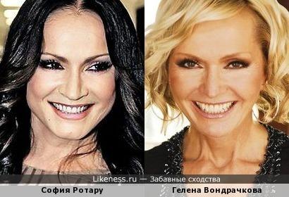 София Ротару и Гелена Вондрачкова