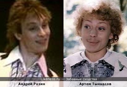 Андрей Разин и Артем Тынкасов