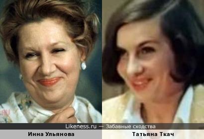 Инна Ульянова и Татьяна Ткач
