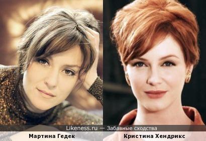 Мартина Гедек и Кристина Хендрикс
