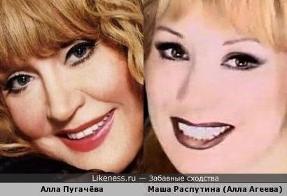 Аллы: Алла Пугачёва и ААлла Агеева