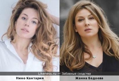 Нино Кантария и Жанна Бадоева