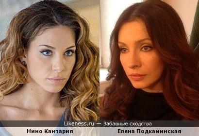Нино Кантария и Елена Подкаминская