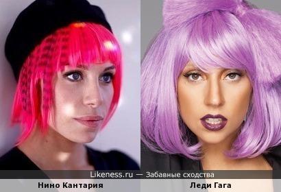 Нино Кантария и Леди Гага