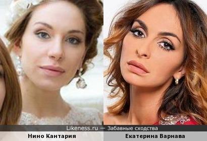Нино Кантария и Екатерина Варнава