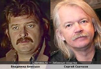 Владимир Анисько и Сергей Скачков