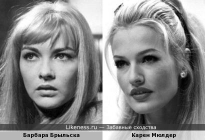 Барбара Брыльска и Карен Мюлдер