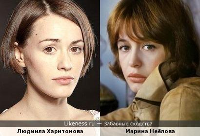 Людмила Харитонова и Марина Неёлова