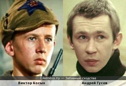Виктор Косых и Андрей Гусев