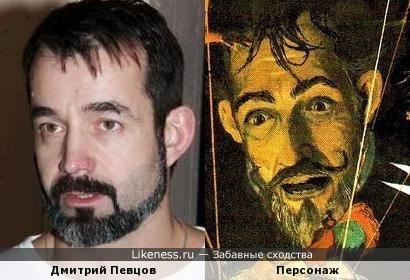 Персонаж из книги похож на Дмитрия Певцова