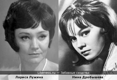 Лариса Лужина и Нина Дробышева