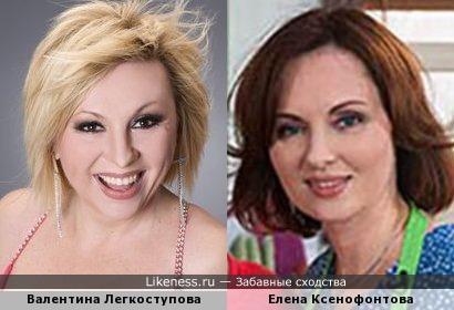 Валентина Легкоступова и Елена Ксенофонтова