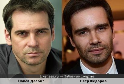 Павел Делонг и Пётр Фёдоров