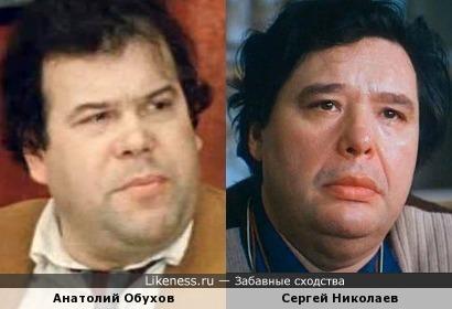Анатолий Обухов и Сергей Николаев