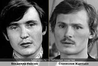 Владимир Ивасюк и Станислав Жданько