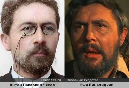 Антон Павлович Чехов и Ежи Биньчицкий
