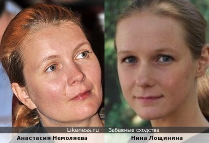 Анастасия Немоляева и Нина Лощинина