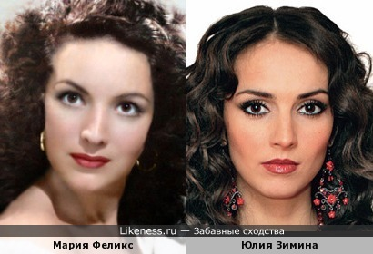 Мария Феликс и Юлия Зимина