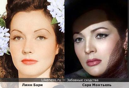 Линн Бари и Сара Монтьель