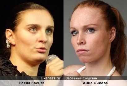 Елена Ваенга и Анна Очкова