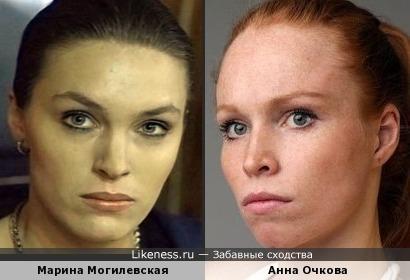 Марина Могилевская и Анна Очкова