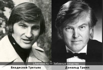 Владислав Третьяк и Дональд Трамп