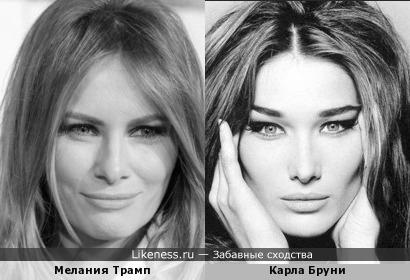 Мелания Трамп и Карла Бруни