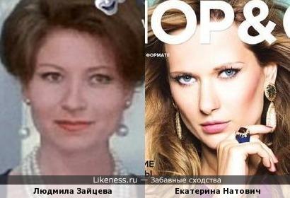 Людмила Зайцева и Екатерина Натович