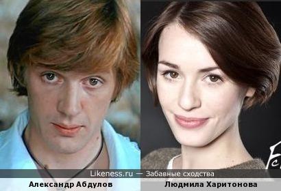 Александр Абдулов и Людмила Харитонова