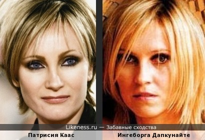 Патрисия Каас и Ингеборга Дапкунайте
