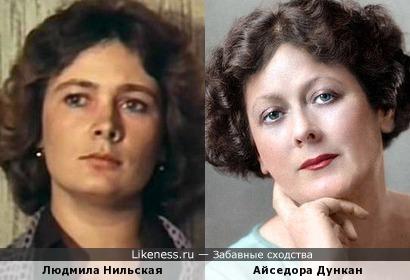Людмила Нильская и Айседора Дункан