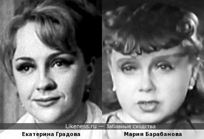 Екатерина Градова и Мария Барабанова