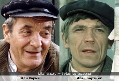 Жан Карме и Иван Бортник