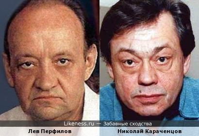 Лев Перфилов и Николай Караченцов