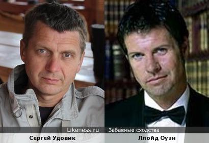 Сергей Удовик и Ллойд Оуэн