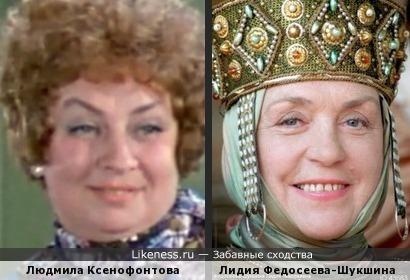 Людмила Ксенофонтова и Лидия Федосеева-Шукшина