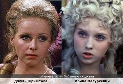Джули Юриштова и Ирина Мазуркевич