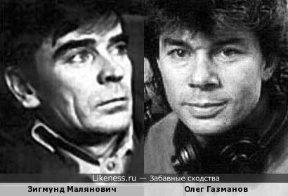 Зигмунд Малянович и Олег Газманов