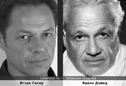 Игорь Скляр и Франк Давид
