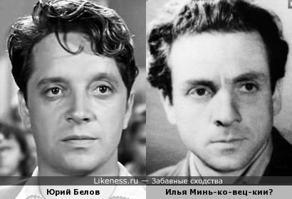 Юрий Белов и Илья Миньковецкий