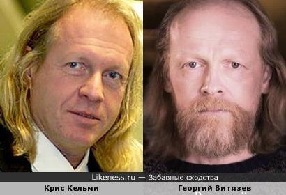 Крис Кельми и Георгий Витязев