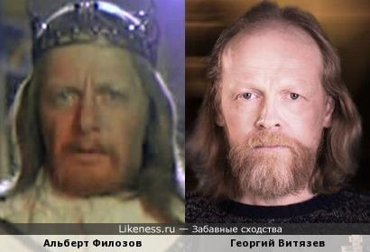 Альберт Филозов и Георгий Витязев