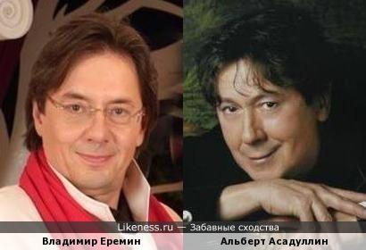 Владимир Еремин и Альберт Асадуллин